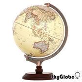 SkyGlobe12吋古典仿古木質地球儀(中英文對照)(附燈)