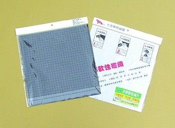 30x30背膠軟性磁鐵(0.8mm)