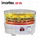 【伊瑪imarflex】迷你四層乾果機IFD-2505