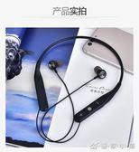 磁吸藍芽耳機 磁吸運動耳機立體聲對耳頸掛式無線藍芽運動耳機 優家小鋪