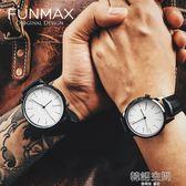 時尚潮流手錶女韓版簡約復古皮帶學生手錶男防水石英錶 韓語空間