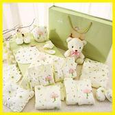 全館85折純棉嬰兒衣服新生兒禮盒套裝春秋冬季初生剛出生滿月寶寶用品禮物 森活雜貨