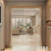 新款水晶葫蘆風水家用裝飾珠簾門簾客廳臥室玄關隔斷簾子珠子掛簾 zh6263『美好時光』