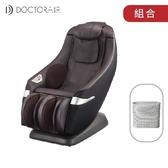 【組合優惠】DOCTORAIR MC02 3D紓壓按摩椅+ ±0 X020 空氣清淨機