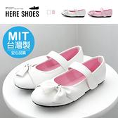 [Here Shoes](童鞋31-36) MIT台灣製 百搭可愛蝴蝶結水鑽 皮革平底圓頭包鞋 魔鬼氈-AN285