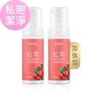 BHK's 紅萃私密慕斯 加強型 (150ml/瓶)2瓶組