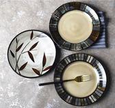 餐碟西餐新款陶瓷手繪盤子創意方盤圓盤彩色平盤湯盤菜盤子餐盤裝飾盤【艾琦家居】