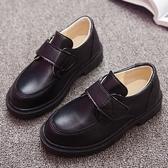 男童皮鞋黑色英倫風休閒小男孩演出禮服鞋中大童小學生兒童表演鞋 晴天時尚