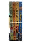 挖寶二手片-B02--正版DVD-動畫【打獵季節1+2+3+4/系列4部合售】-(直購價)