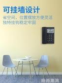步步高電話機座機家用辦公可掛墻壁掛式固定電話有線固話 HCD6082 時尚潮流