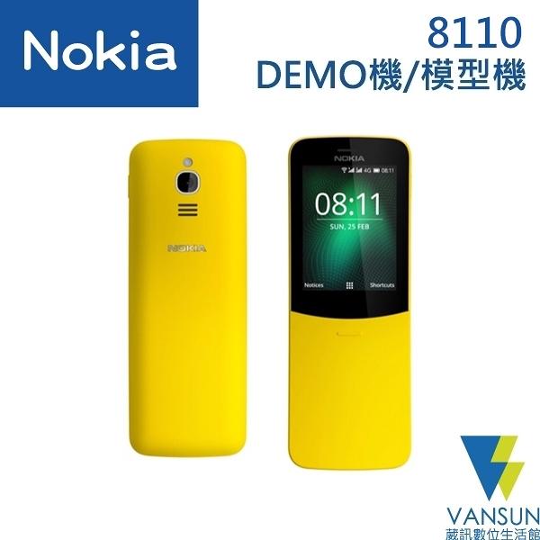 Nokia 8110 DEMO機/模型機/展示機/手機模型【葳訊數位生活館】