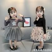 女童長袖佯裝春秋五角星紗裙韓版兒童春裝0-3歲寶寶網紗公主裙 漾美眉韓衣