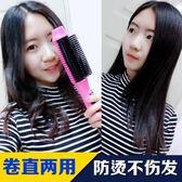 直髮梳 直髮梳髮髮棒兩用不傷髮韓國學生捲髮神器懶人內扣迷你大捲髮捲髮   霓裳細軟