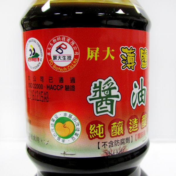 【台灣尚讚愛購購】屏大-薄鹽醬油膏 300ml 6入/盒(非基因改造黃豆)