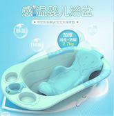大號加厚嬰兒洗澡盆新生幼兒可坐躺通用多功能寶寶兒童小孩沐浴盆CY 自由角落