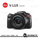 LEICA V-LUX (Typ 114...