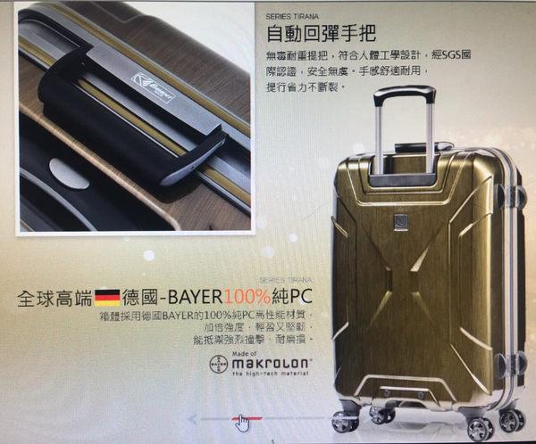 (送旅行袋)萬國通路 雅仕EMINENT 9F7 25吋 太空艙髮絲 亮面 PC材質 行李箱