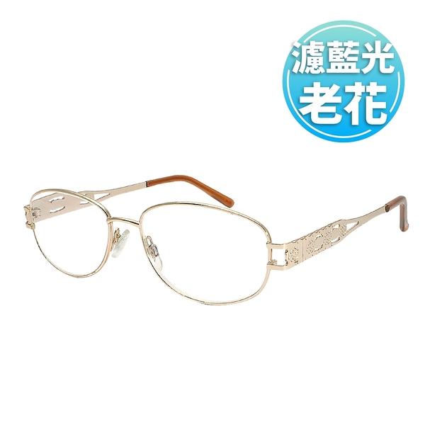 【KEL MODE 老花眼鏡】台灣製造 濾藍光質感金屬眼鏡(#399金色)