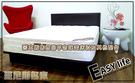 【班尼斯名床】‧安耐勇~超堅固6*7尺雙人加大加長六分木芯板床底+三分板床頭片