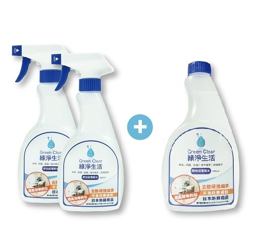 【鮮食優多】綠淨生活Green Clear・除油電解水(去油、抑菌、除臭)2+1
