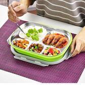 寶寶分格餐盤304不銹鋼餐具兒童分隔注水保溫碗飯盒防燙隔熱輔食【元氣少女】