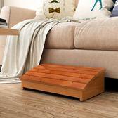 置物架木板客廳廚房實木板客廳臥室洗衣機底座托架現代簡約腳踏板