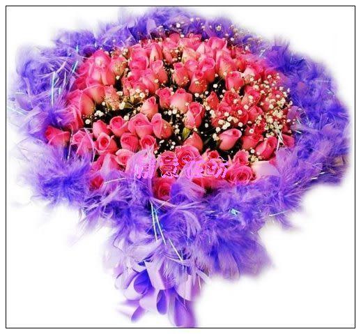 網路拍賣新北市永和人氣花店~99朵浪漫紫玫瑰花束免運費只要3200元~歡迎預定情人節花束~