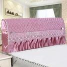 全包床頭罩床頭套1.5m1.8m2m實木軟包皮床床頭靠背防塵保護套布藝