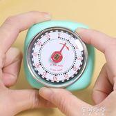 計時器學生用可愛機械廚房定時器提醒器大聲音烘焙磁鐵計時器   蓓娜衣都