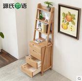鬥櫃 全實木鬥櫃簡約帶置物鬥櫥現代收納儲物客廳櫃子家具 非凡小鋪 igo