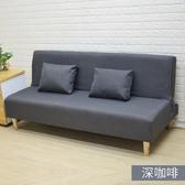 沙發沙發床兩用單雙人經濟型可折疊簡易布藝出租房客廳懶人小戶型沙發LX促銷好物