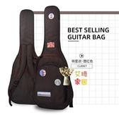 吉他包 吉他包41寸40背包民謠袋子古典8加厚琴套個性男女通用雙肩盒 6色