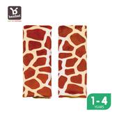 【Benbat】1-4歲 安全帶護套 ( 草原系列--長頸鹿 )