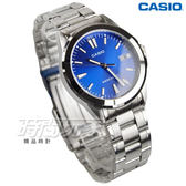 CASIO卡西歐 MTP-1215A-2A2 經典精鋼指針男錶 學生錶 防水手錶 不銹鋼 藍 MTP-1215A-2A2DF