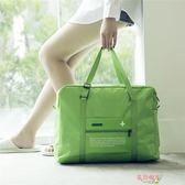 短途出差可折疊旅行包女旅游大容量輕便行李袋手提運動包健身包男 全館八八折鉅惠促銷