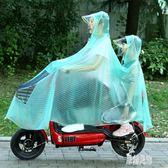 雨衣雙人電動車摩托車電瓶車自行車女成人騎行母子輕便遮斗篷GD2129【原創風館】