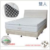 ♥多瓦娜 頂級竹炭四線5尺雙人獨立筒床墊/台灣製 150-10-B 床墊 獨立筒
