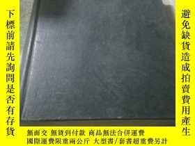 二手書博民逛書店CHEMICAL罕見WEEK(化學周)1960 vol.86 1