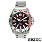 SEIKO精工  自動上玄機械運動潮流腕錶 SRP485