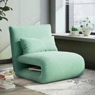 懶人沙發 榻榻米臥室單人床折疊地鋪睡墊陽臺飄窗靠背躺椅地板沙發