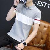 2019青年男士短袖拼色t恤襯衫領polo衫修身夏季男裝半袖T恤潮翻領「時尚彩虹屋」