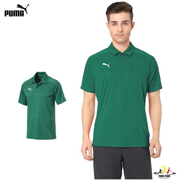 Puma 男 綠色 Polo衫 短袖 運動襯衫 聚脂纖維 短袖 短T 高爾夫 排汗 透氣 運動上衣 65560805