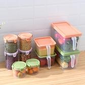 冰箱收納盒食品保鮮長方形帶手柄蔬菜抽屜式塑料儲物整理盒雞蛋盒 【年終狂歡】