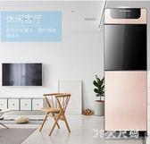 220V新款立式冷熱家用冰溫熱小型節能雙門制冷辦公室玻璃開水機 QQ6530『MG大尺碼』