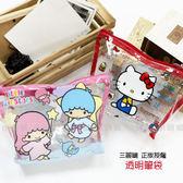 ☆小時候 屋☆三麗鷗  HELLO KITTY 雙子星透明筆袋化妝包鉛筆盒收納包防水包
