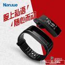 手腕耳機智慧手環分離式手錶通用華為OPP...