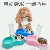 寵物碗 狗狗用品狗碗狗盆貓碗狗食盆防滑寵物碗狗飯盆雙碗自動飲水器泰迪 童趣屋