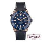 【DAVOSA德維薩】Argonautic Bronze 青銅排氦氣300M專業限量淺水錶 手錶 - 藍金 / 黑金 【5295 我愛購物】