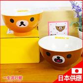 《日貨》拉拉熊 茶小熊 正版 療癒 陶瓷 飯碗 餐具 B05789