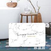 浴室防滑墊天然硅藻泥腳墊進門地墊衛生間浴室門口硅藻土吸水速干防滑墊 LN2576 【雅居屋】
